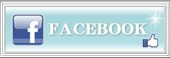 美容室&エステ:アートサロン マリ【脱毛・落ちない化粧】FACEBOOKサイト